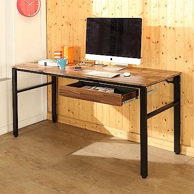 BuyJM低甲醛復古風160公分單抽屜穩重附插座工作桌-DIY