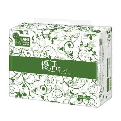 Livi 優活 抽取式衛生紙120抽12包6袋-2箱