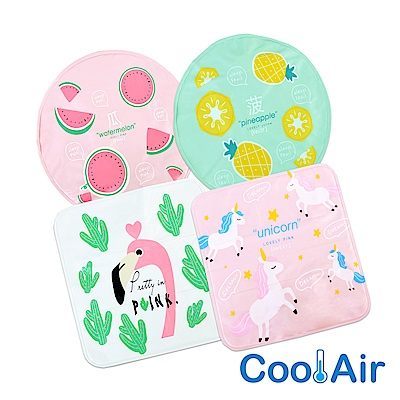 CoolAir 涼感降溫冰涼墊/坐墊 (8色任選)