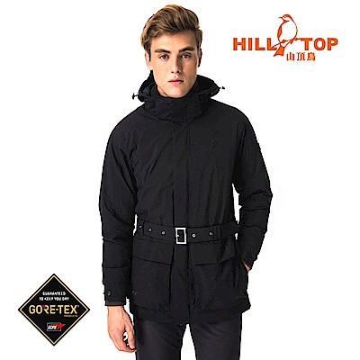 【hilltop山頂鳥】男款GORETEX兩件式防水羽絨短大衣F22MX7碼腦黑