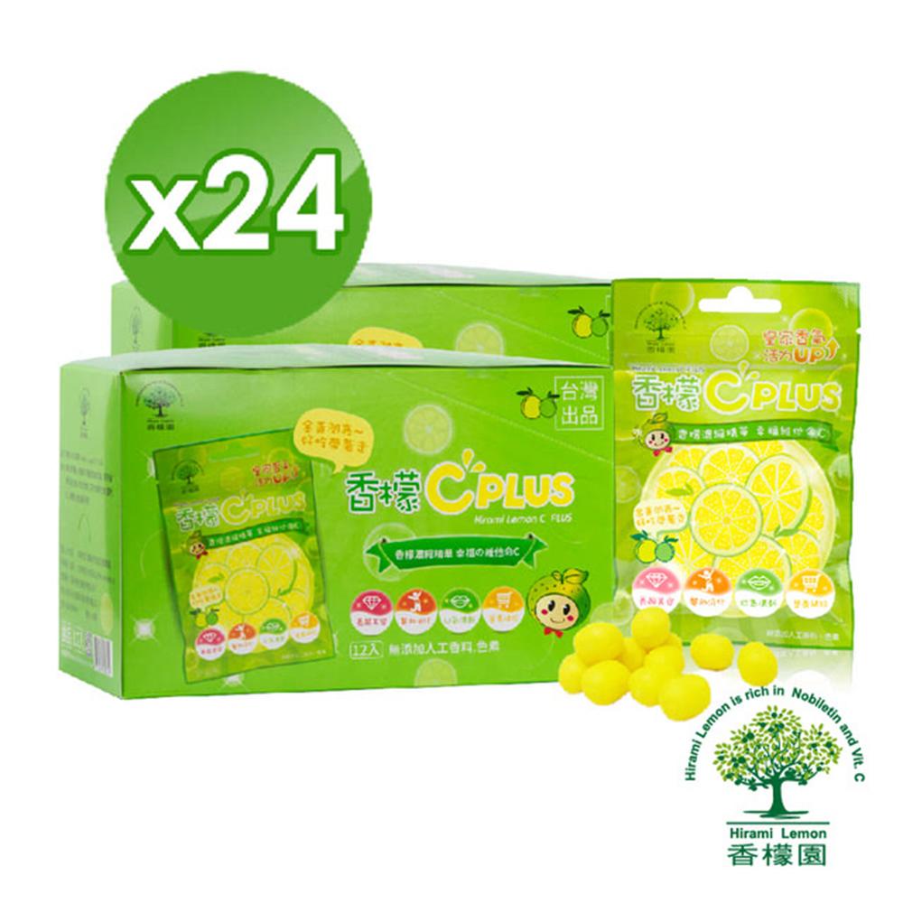 香檬園 香檬C Plus軟糖 24包組