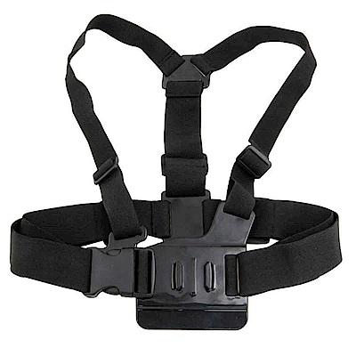 GoPro 副廠 A款雙肩胸背帶 胸前綁帶(大人適用) for HERO 小蟻 SAMGO