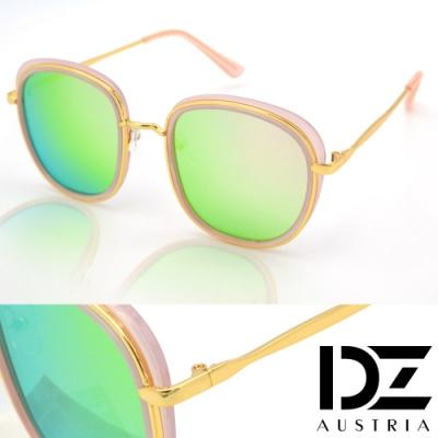 【2件59折】DZ 華貴層線 抗UV 防曬偏光太陽眼鏡墨鏡(粉框綠粉膜)