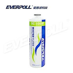 EVERPOLL雙效複合式精密濾芯 DC-1000F