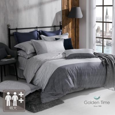 GOLDEN-TIME-捷克的旅程-200織紗精梳棉床罩組(特大)
