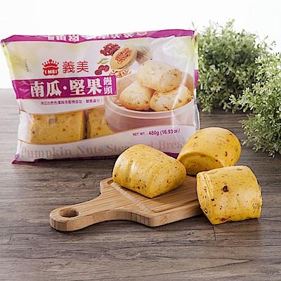 任-義美南瓜堅果饅頭(480g/6粒/包)
