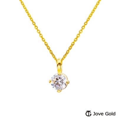 JoveGold漾金飾 優雅黃金墜子 送項鍊