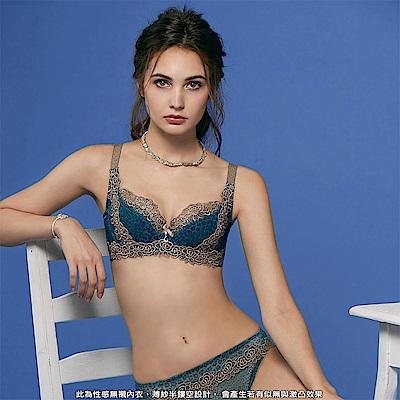 曼黛瑪璉 法式香吻無襯內衣  E-F罩杯(豹紋藍)