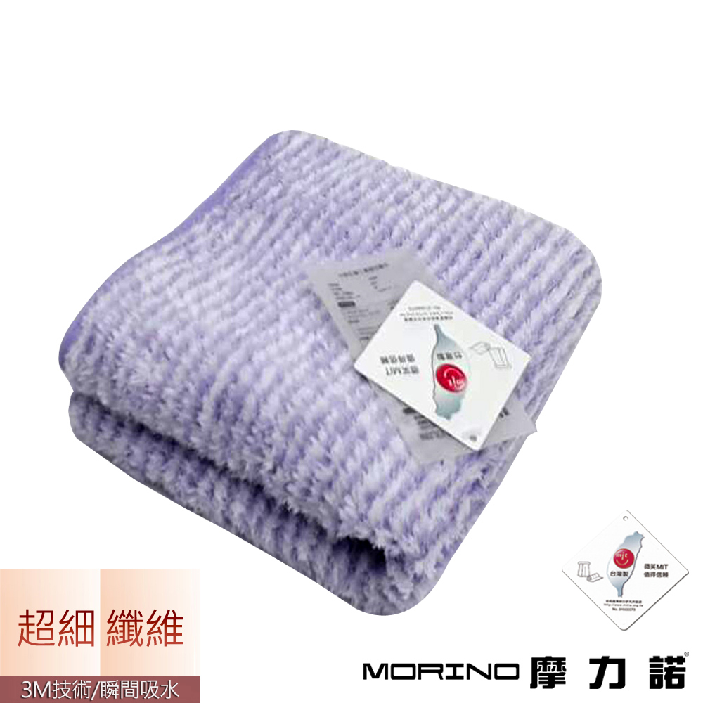超細纖維粉彩條毛巾  MORINO摩力諾