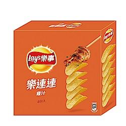 樂事樂連連家庭號-雞汁(260g)
