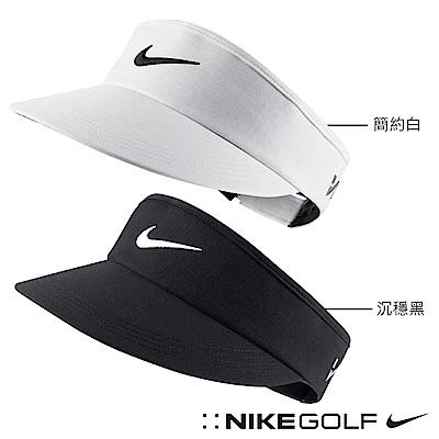 Nike Golf 遮陽帽素面可調式運動 黑 白 2色可選 639685