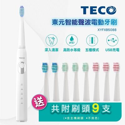 雅虎獨家送刷頭!共9支刷頭!TECO 東元智能聲波電動牙刷