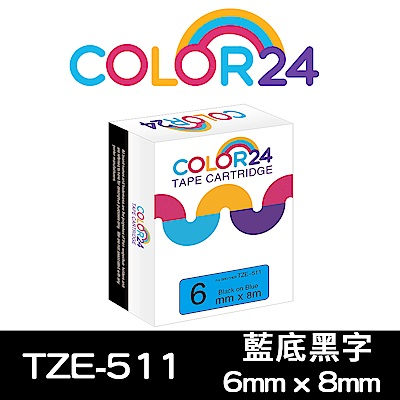 Color24 for Brother TZe-511 藍底黑字相容標籤帶(寬度6mm)