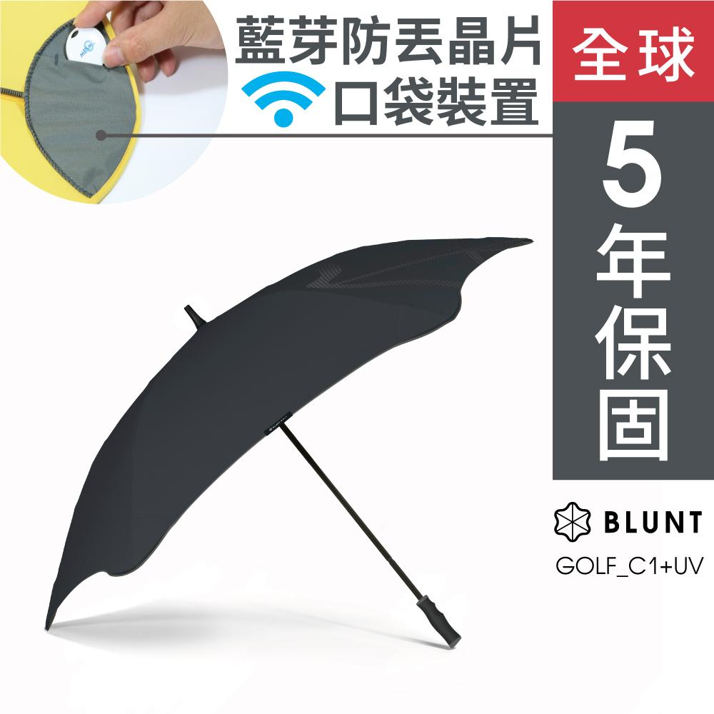BLUNT GOLF C1+高爾夫球傘碳纖骨架 完全抗UV 時尚黑