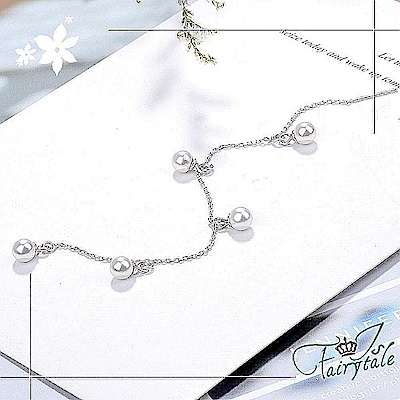 iSFairytale伊飾童話 珍珠流線 銅電鍍銀流蘇耳環 單入