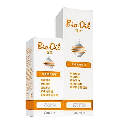 Bio-Oil 百洛肌膚護理專家 專業護理油(200ml+60ml)