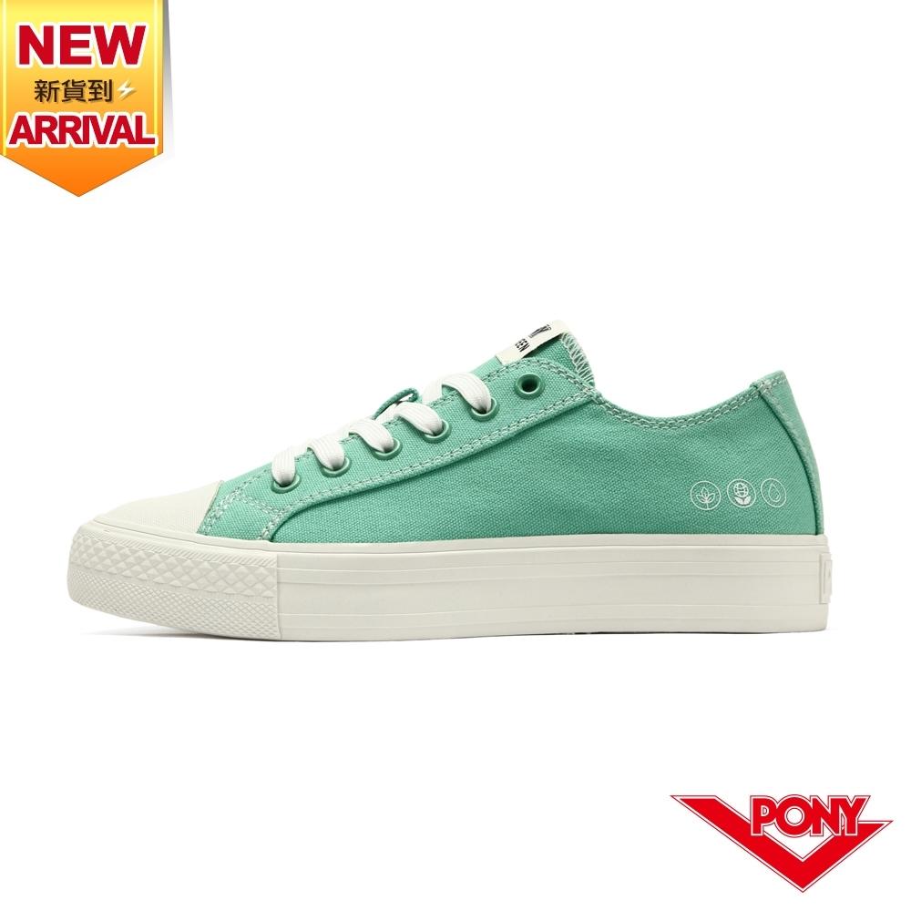 【PONY】Shooter 環保帆布鞋 男鞋/女鞋-森林綠