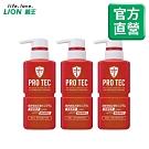 日本獅王LION PRO TEC頭皮養護控油洗髮精 300g x3