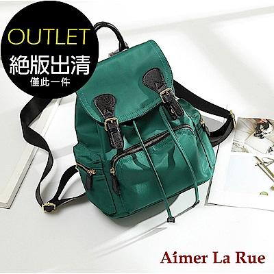 Aimer La Rue 英倫世家後背包(綠色)(絕版出清)