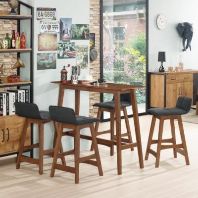 MUNA 霍利斯休閒桌(不含椅) 120X40X92cm