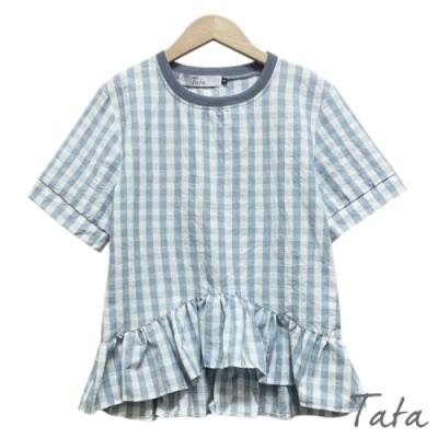 不規則下擺格紋棉麻上衣 TATA-(S~L)