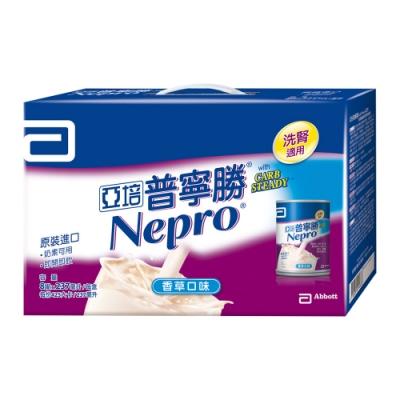 亞培 普寧勝Carb Steady配方腎臟病營養品禮盒(237ml x8入)-洗腎專用