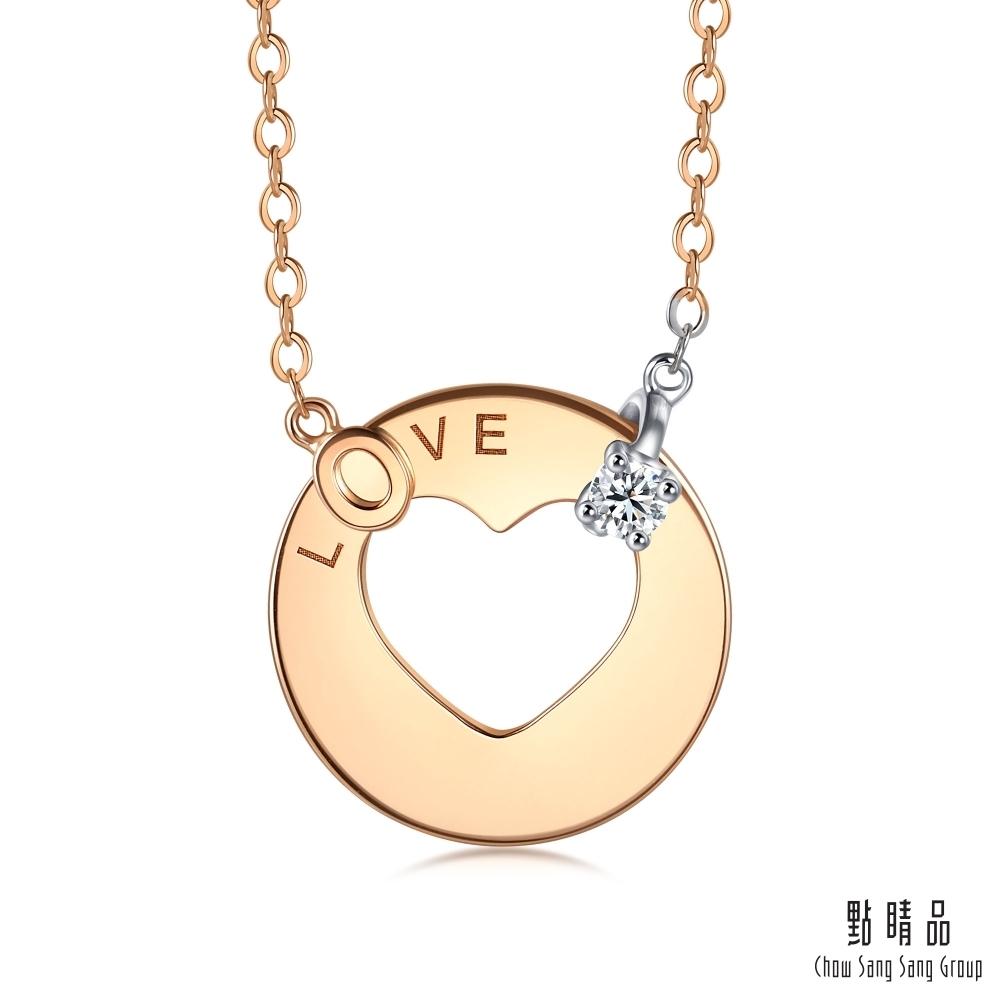 點睛品 全18K LOVE 18K玫瑰金鑽石項鍊