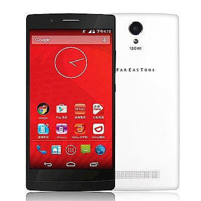 【福利品】FET Smart 505 5.5吋智慧手機