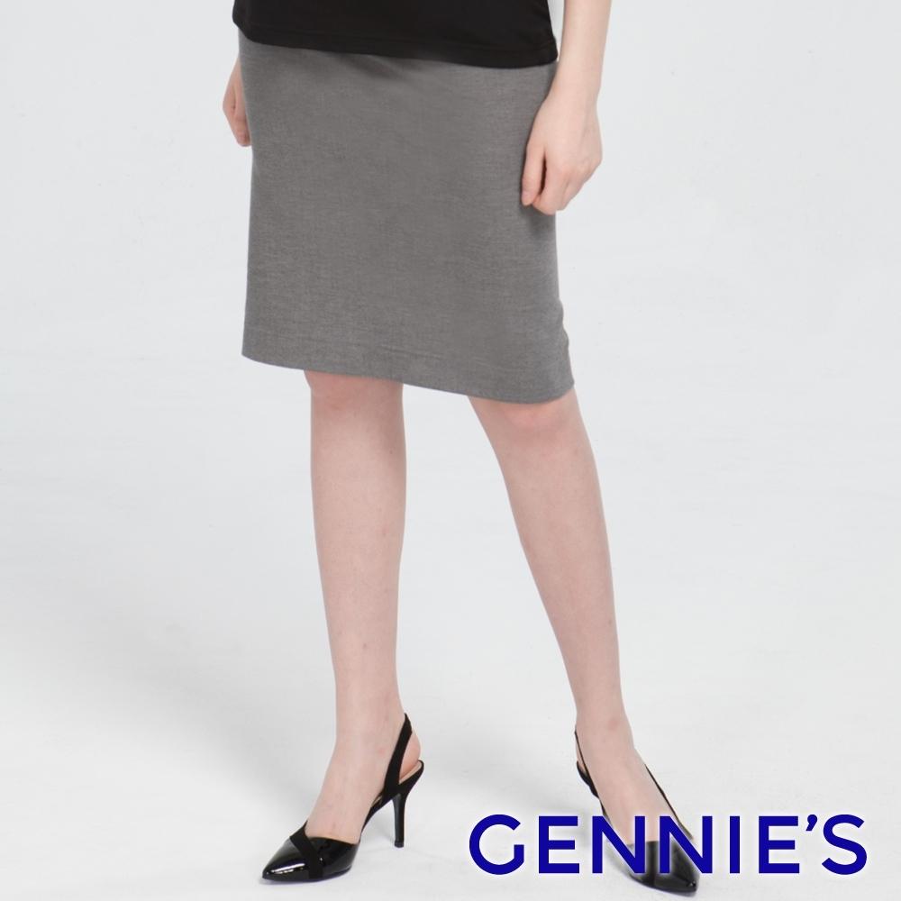 Gennies奇妮-修身開衩孕婦窄裙-灰(T4J02)