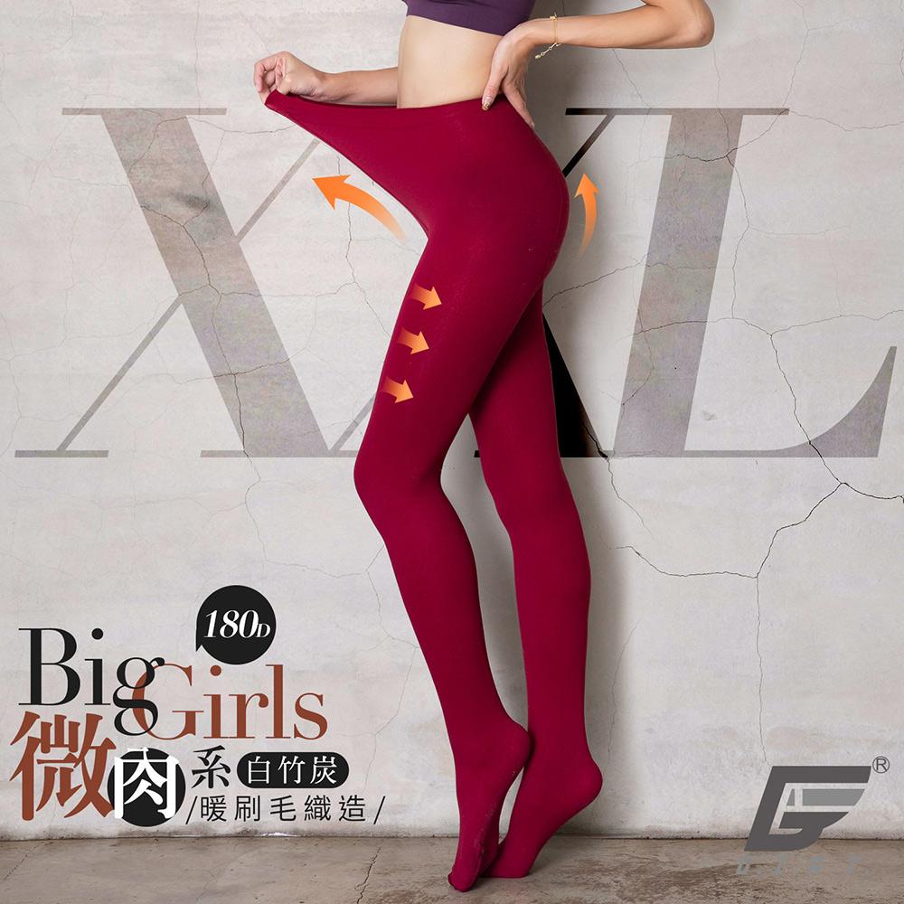 GIAT台灣製竹炭大尺碼機能刷毛褲襪(褲襪款-暗紅)