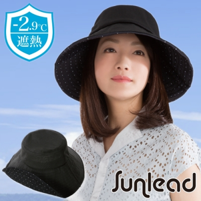 Sunlead 防曬遮熱涼感透氣寬圓頂遮陽軟帽 (黑色)