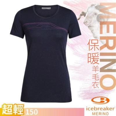 Icebreaker 女新款 Tech Lite 美麗諾羊毛超輕款短袖U領上衣_深紫