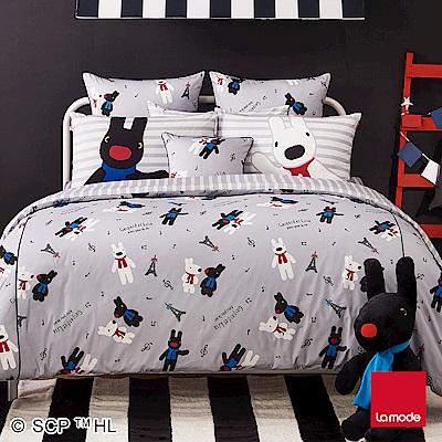 La mode寢飾  艾菲爾樂曲環保印染100%精梳棉被套床包組(單人)