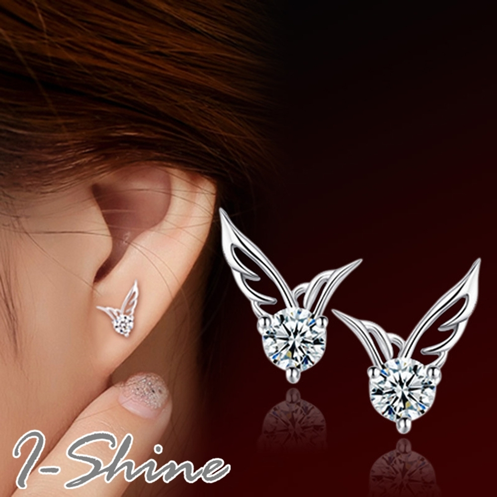 I-Shine-正白K-愛在飛翔-韓國晶鑽翅膀造型銀色耳針耳環DB37