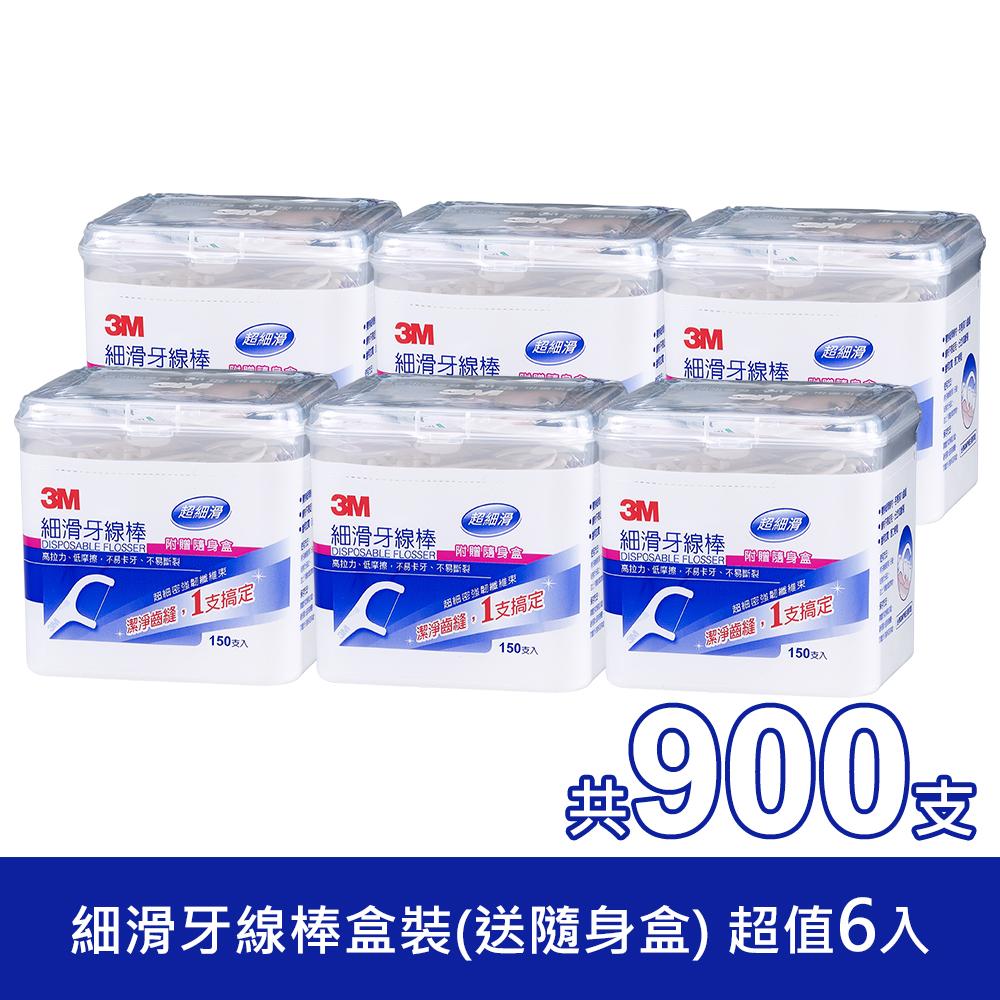 3M 細滑牙線棒盒裝送隨身盒超值6入(共900支)