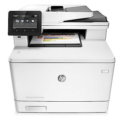 [無卡分期12期] HP Color LaserJet Pro 多功能事務機 M477fdw