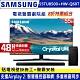 SAMSUNG三星 55吋 4K UHD連網液晶電視 UA55TU8500WXZW+三星藍牙聲霸HW-Q60T/ZW product thumbnail 1