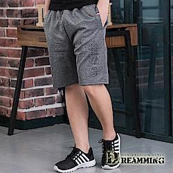 Dreamming 帥氣立體熱壓抽繩彈力休閒運動短褲-共二色