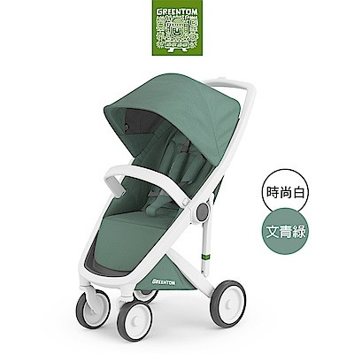 荷蘭 Greentom Classic經典款嬰兒推車(時尚白+文青綠)