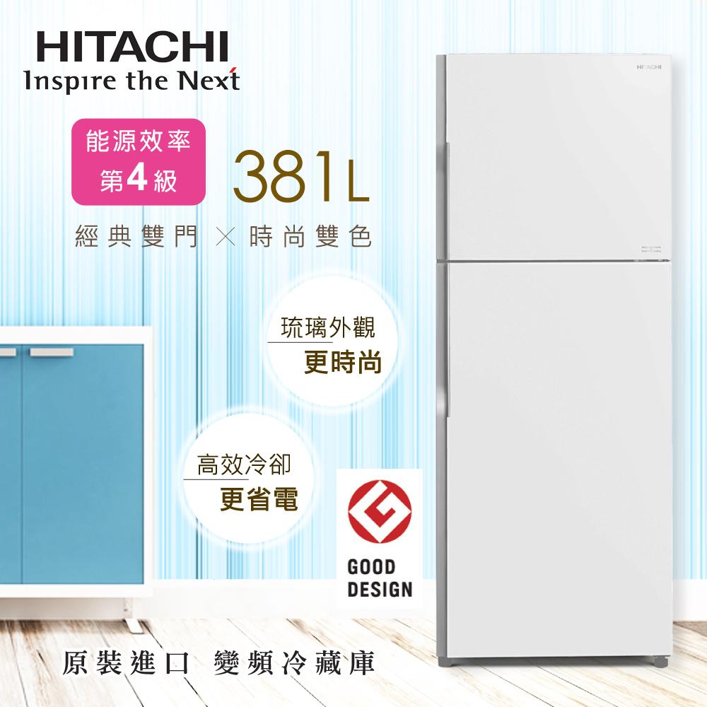 HITACHI日立 381L 4級變頻2門電冰箱 RG399 琉璃白