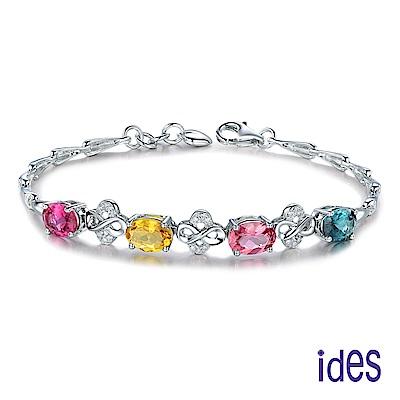 ides愛蒂思 歐美設計彩寶系列彩色碧璽晶鑽手鍊/彩寶如意