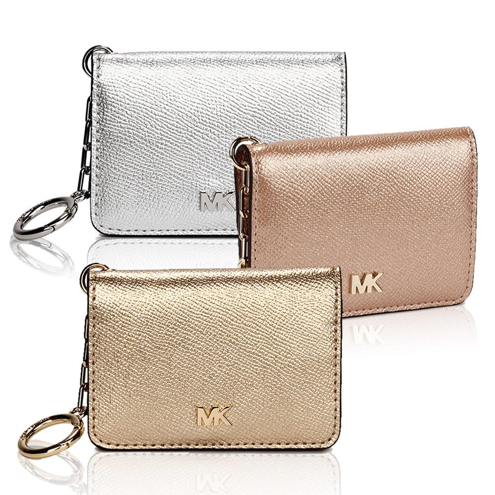 MICHAEL KORS 鑰匙扣卡夾鎖包(3色)