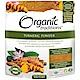Organic Traditions 有機黃金薑黃粉200g product thumbnail 1