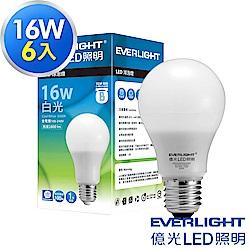 Everlight億光 16W LED 燈泡 白光 大角度 升級版 6入