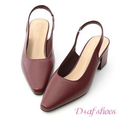 D+AF 韓系風尚.素面微尖頭後空中跟鞋*紅