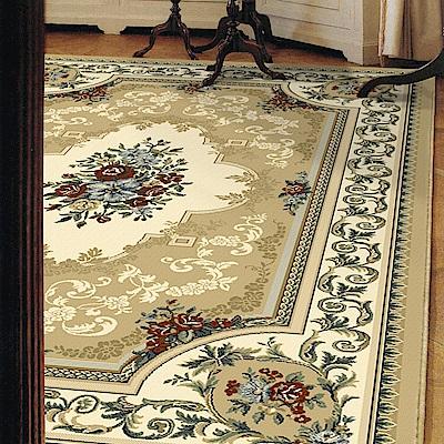 范登伯格 - 卡拉 進口地毯 - 花籃 (米色 - 200x290cm)