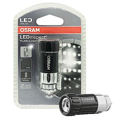 OSRAM 點菸器充電LED手電筒 / 白光 公司貨