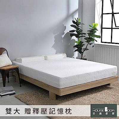House Door 天絲布套正反兩用舒壓記憶床墊-20cm厚-雙人加大