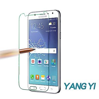 YANG YI 揚邑 Samsung J7 2016版 防爆防刮 9H鋼化玻璃保護貼