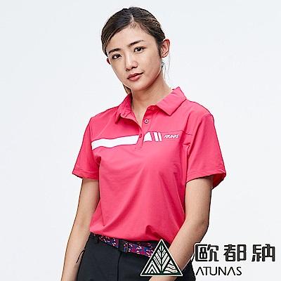 【ATUNAS 歐都納】女ATUNAS-TEX短袖POLO衫A7-P1908W桃紅